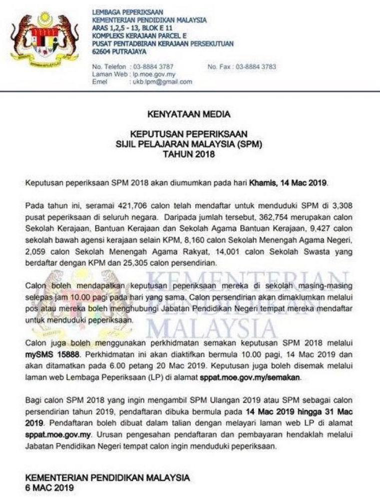 semakan keputusan SPM 2018 online