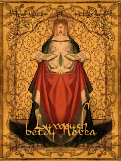 Lywoysh betdy Norea Cover