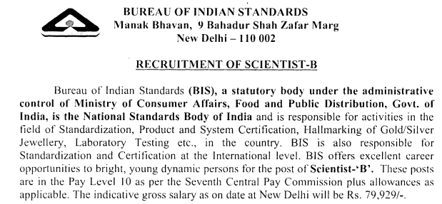 BIS Recruitment 2018 Advertisement