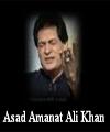 http://www.humaliwalayazadar.com/2016/09/asad-amanat-ali-khan-soz-salam-marsia.html