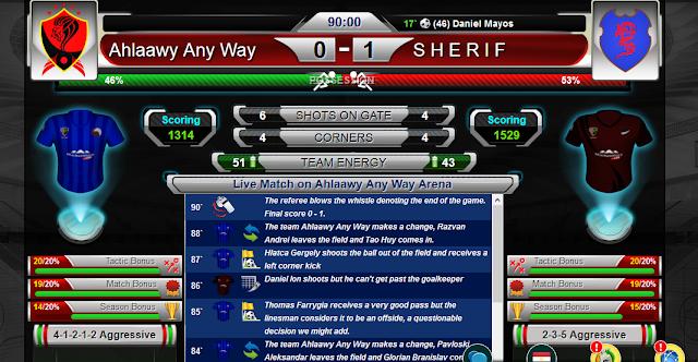 مفاجأة :بطل كأس مصر من الدرجة الثانية   Goaltycoon Egy National Cup