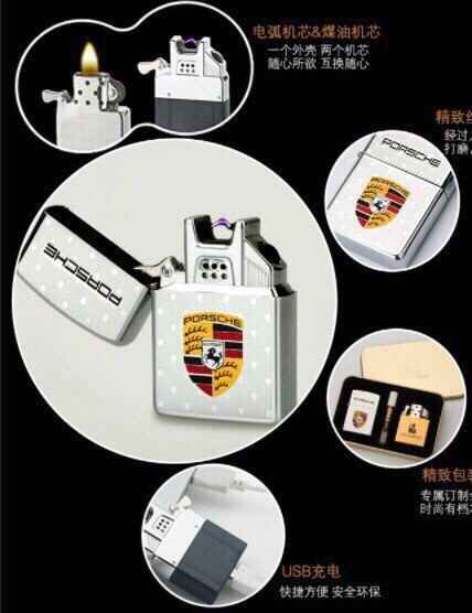 Bật lửa Zippo 2 ruột logo siêu xe cực đẹp giá rẻ nhất