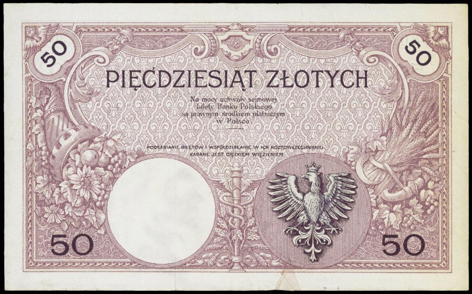 50 Polish Zloty note 1919 Bank Polski