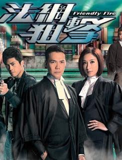 Xem Phim Pháp Luật Vô Hình 2012