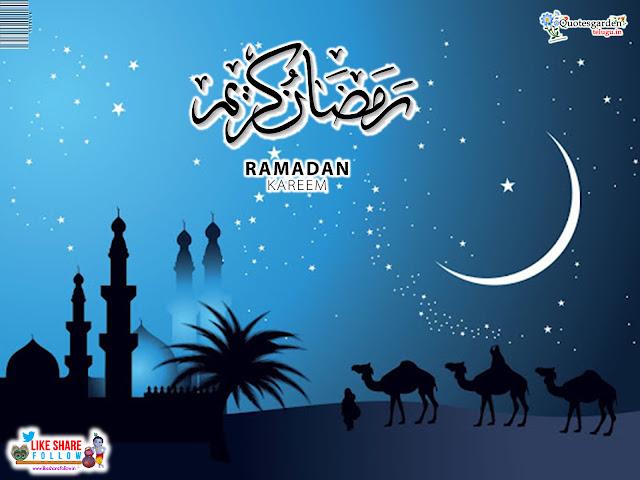 Ramadan Kareem images png