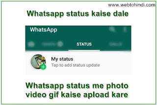 whatsapp application social app