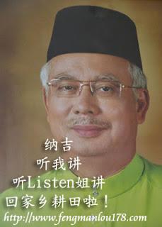 Ms Listen