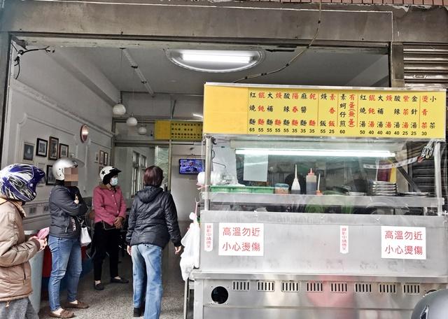 蘆洲素食蚵仔煎菜單~蘆洲素食老店