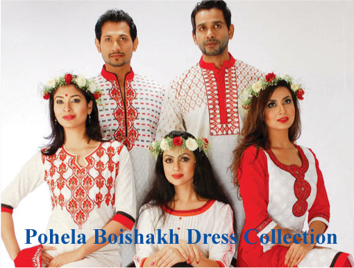Pohela Boishakh Dress Collection