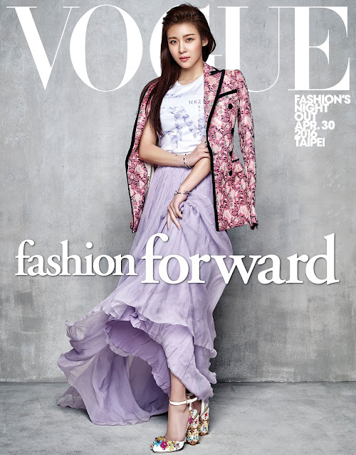 Ha Ji Won 하지원 - Vogue Taiwan May 2016 Pictures 01