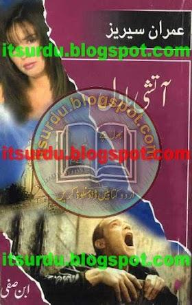 Aatashi Badal Imran Series By Ibne Safi
