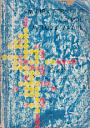 ANALISA STRUKTUR DENGAN METODE MATRIX Karya: IR. F.X SUPARTONO DAN IR. TEDDY BOEN Kode: TX-Ex089