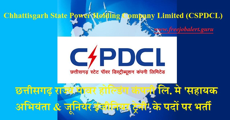 CSPDCL Recruitment 2018