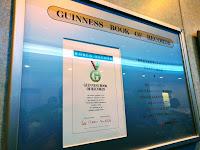 ギネスの証明書が額縁に飾られている