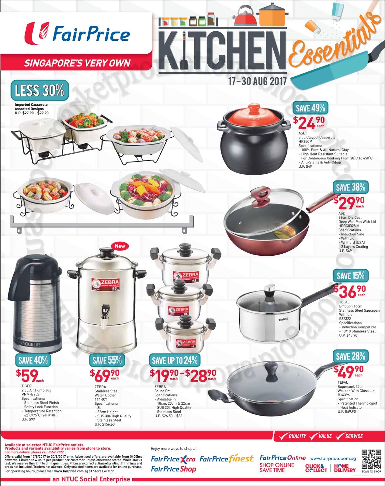 NTUC FairPrice Kitchen Essentials Promotion 17 30 August 2017