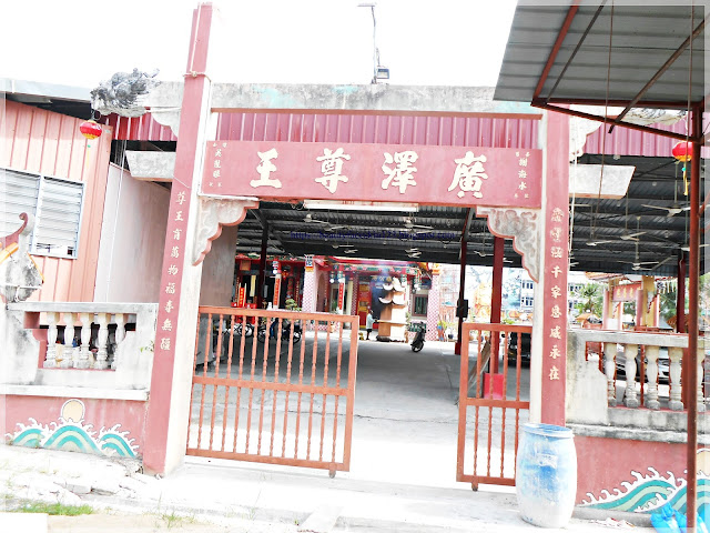 Temple in Teluk Intan