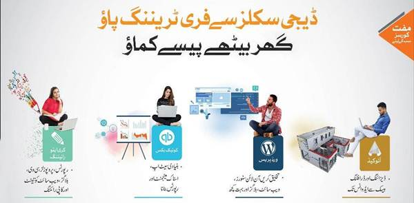 free-course-online-earning