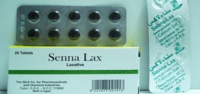 سنا لاكس Senna Lax دواء لعلاج الأمساك