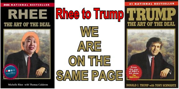 Image result for big education ape rhee
