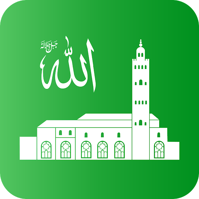 download icon islamic morocco svg eps png psd ai vector color free #logo #islamic #svg #eps #png #psd #ai #vector #color #free #art #vectors #vectorart #icon #logos #icons #islam #photoshop #illustrator #maroc #design #web #shapes #button #morocco #buttons #apps #app #arabic #arab