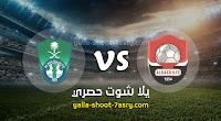 نتيجة مباراة الرائد والأهلي السعودي اليوم الخميس بتاريخ 23-01-2020 الدوري السعودي