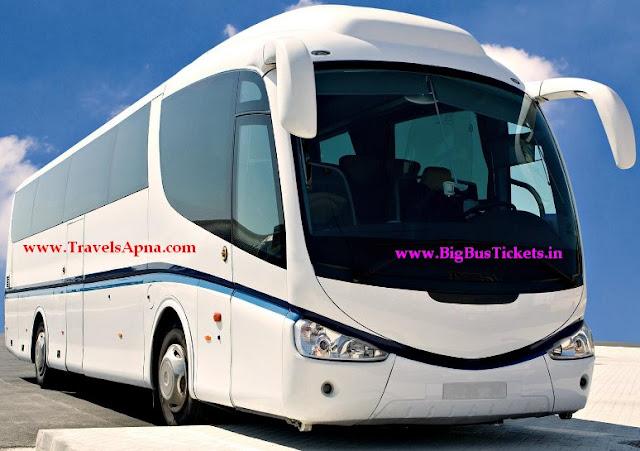 Hyderabad to Chebrolu - Bus Tickets - Train Tickets ...