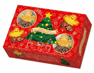 エイムのジンジャーマンクッキー