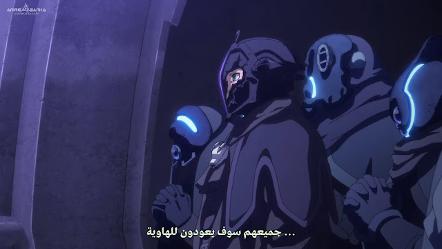 Made in Abyss Movie 3: Fukaki Tamashii no Reimei بلوراي 1080P أون لاين مترجم عربي تحميل و مشاهدة مباشرة