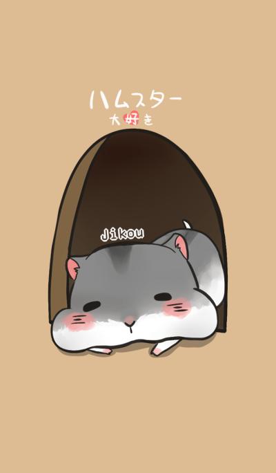 hamster named Jikou