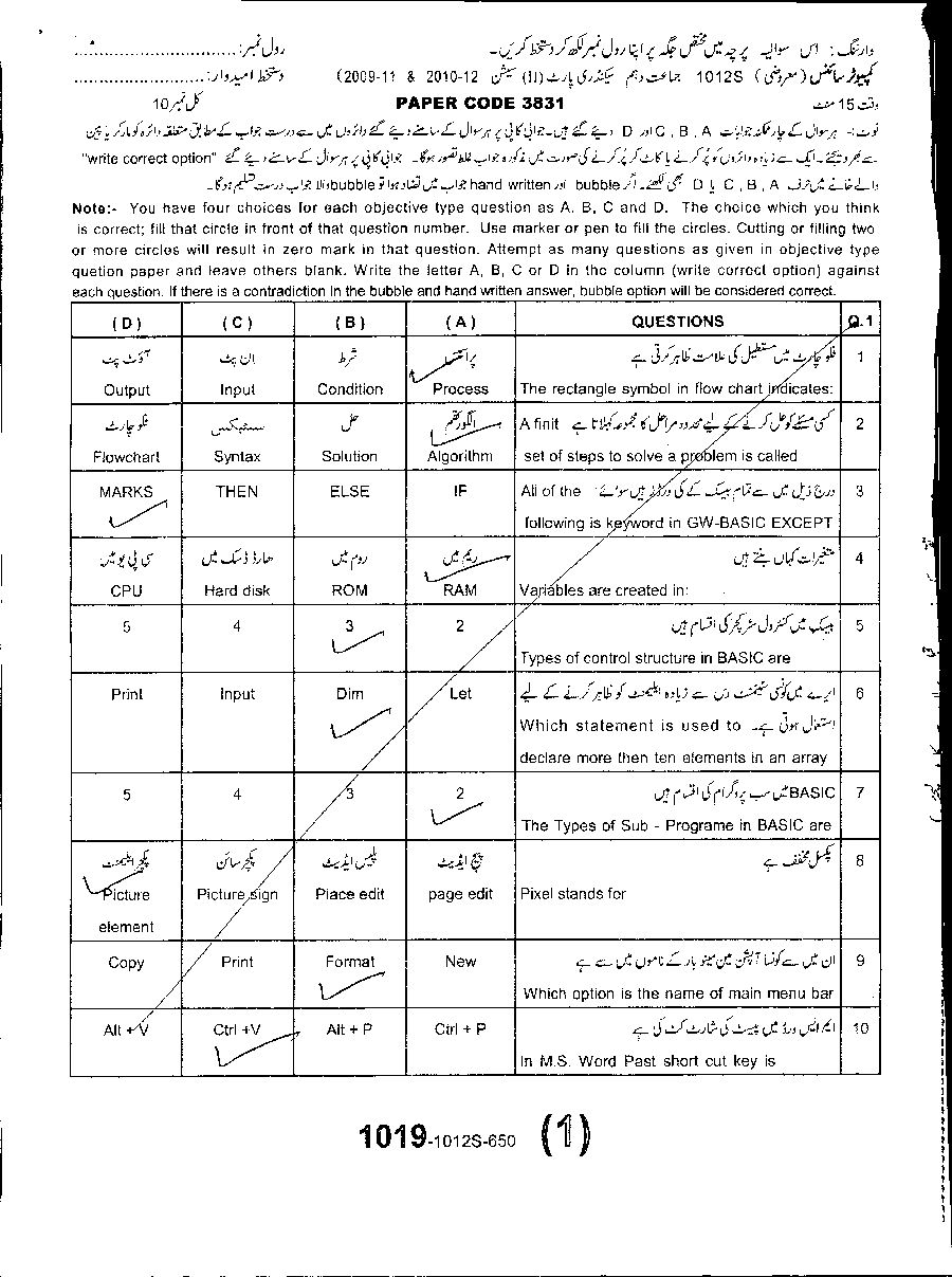 science mcqs for class 10 with answers pdf