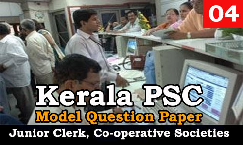 Kerala PSC - Junior Clerk, Co-operative Societies - Model Question Paper 04