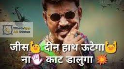 Bhaigiri Dadagiri Attitude Status in Hindi 2020