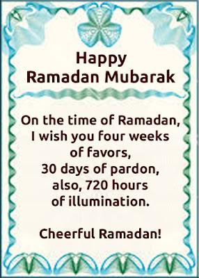 Ramadan 2017: Mubarak, Quotes, Images, Wishes And Greetings -  Onlytextmessages
