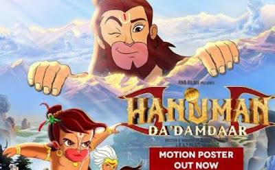 salman-khan-releases-motion-poster-of-hanuman-da-damdaar