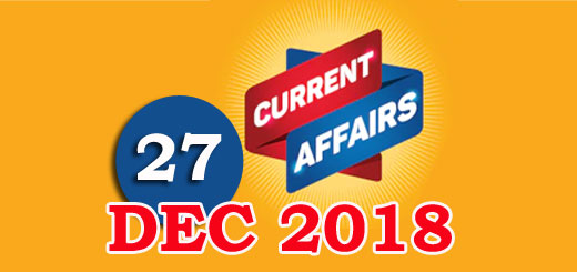 Kerala PSC Daily Malayalam Current Affairs 27 Dec 2018
