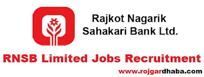 rnsb-rajkot-nagrik-bank-limited-jobs