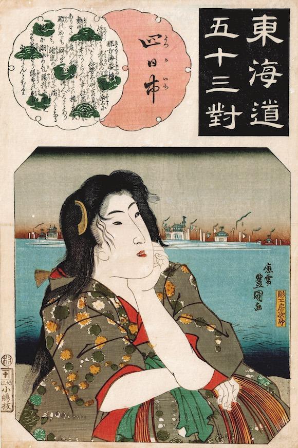 Kunisada, Yokkaichi  Tokaido. 1845