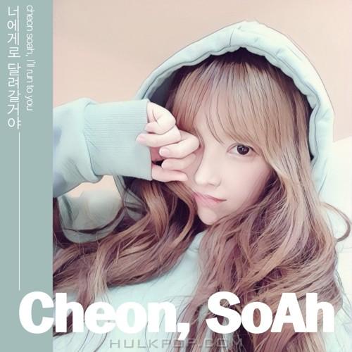 Cheon Soa – 너에게로 달려갈거야 – Single