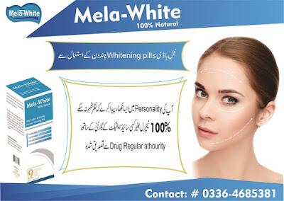 skin-whitening-tablets-supplier.