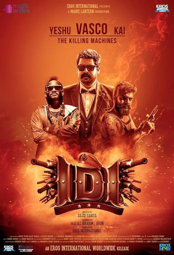 Inspector Dawood Ibrahim 2016 Full Movie Download