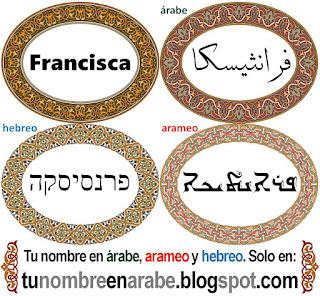 Nombre de Francisca en hebreo para tatuajes