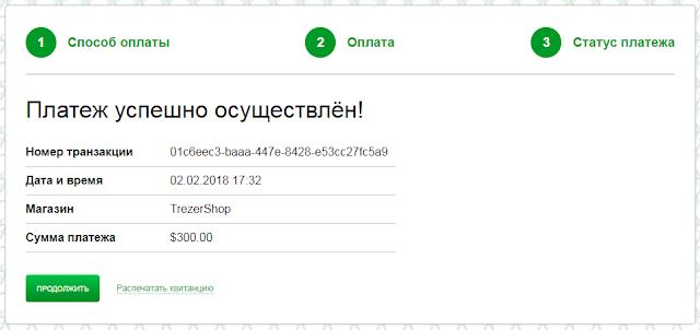 trezerbit.com mmgp