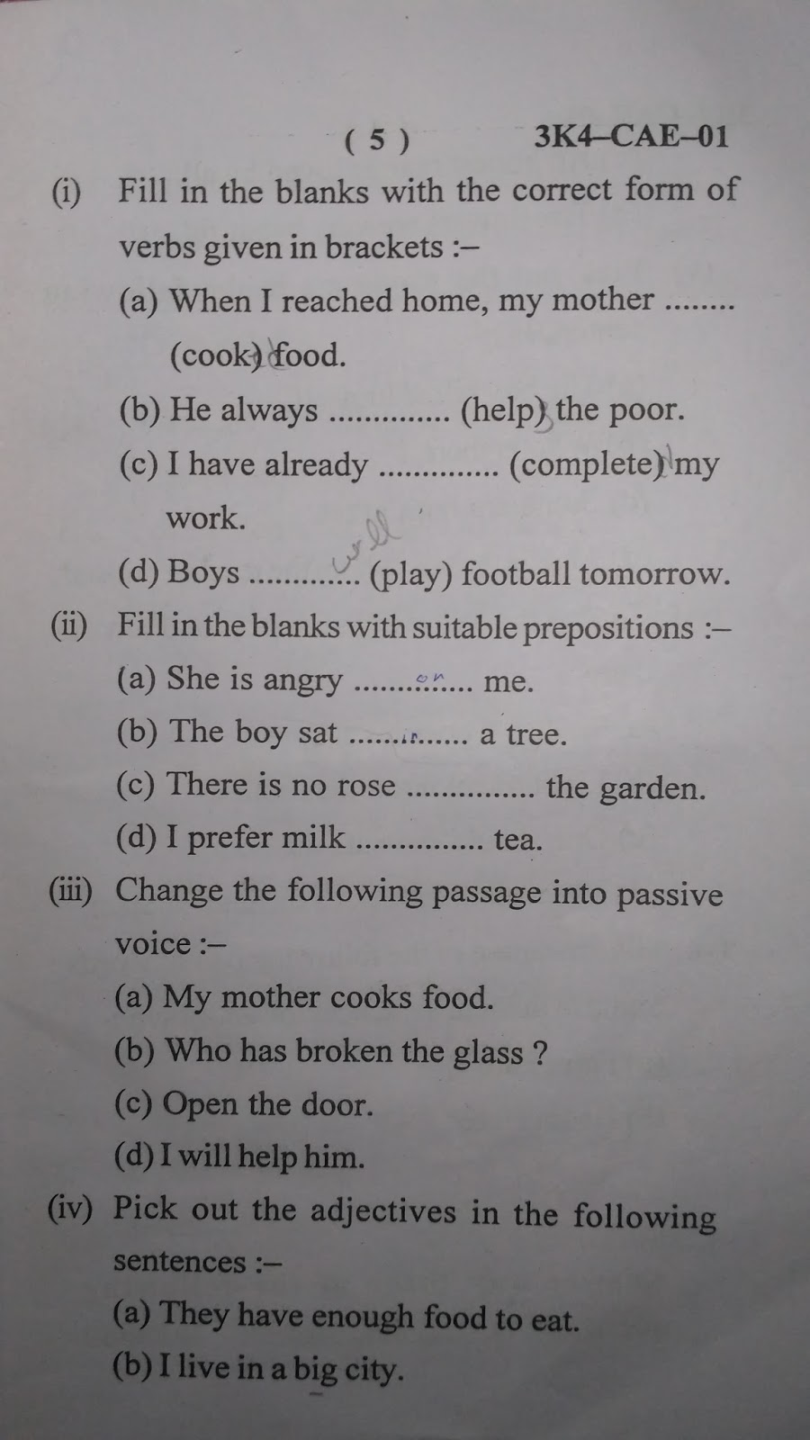 Zoot Games: Question Paper of English and Communication
