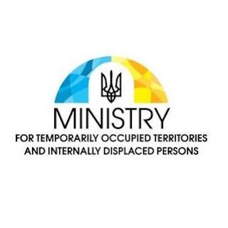 Ministerul teritoriilor temporar ocupate
