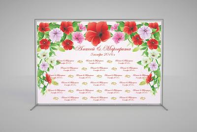 поздравление на баннере красноярск ней