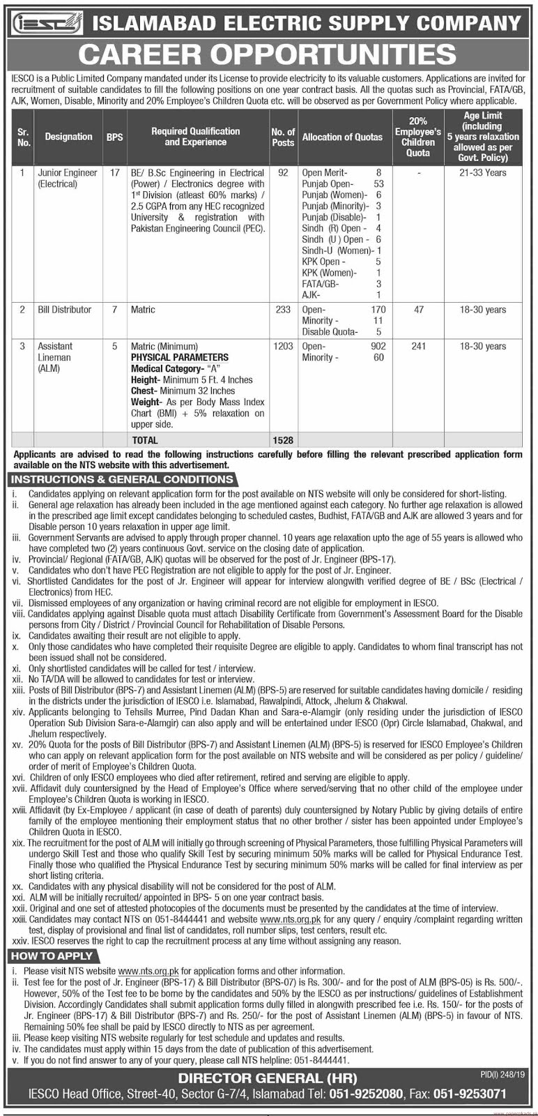 IESCO July Jobs 2019 For Lineman, Bill Distributor (1528 Posts) Wapda Jobs