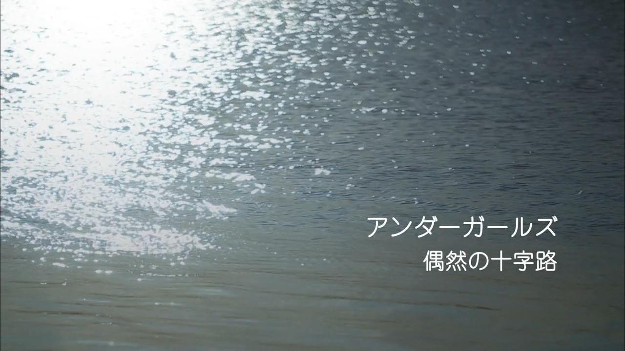 Download MV AKB48 Guuzen no Juujiro - Hashiruka48