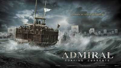 The Admiral (2014) Dual Audio 300mb HD MKV