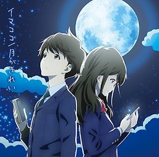 Download Tsuki ga Kirei Ending [SINGLE]