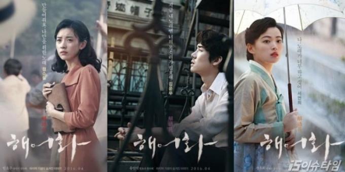Love, Lies Kore Film Konusu ve Yorumum